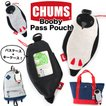 CHUMS チャムス パスケース Booby Pass Pouch ブービー パスポーチ