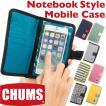 チャムス CHUMS スマホケース ノートブックスタイルモバイルケース スウェット