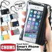 スマホポーチ チャムス CHUMS スマートフォン ショルダー Smart Phone Shoulder