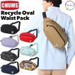 チャムス CHUMS ウエストパック Eco Oval Waist Pack ボディバッグ