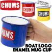CHUMS チャムス ボートロゴ エナメル マグカップ