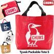CHUMS チャムス 折りたたみバッグ タイベック パッカブル トートS Tyvek Packable Tote S