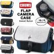CHUMS チャムス カメラバッグ Flap Camera Case Sweat Nylon フラップ カメラケース スウェットナイロン