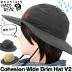 帽子 Mountain Hardwear Cohesion Wide Brim Hat V.2 コヒージョン ワイド ブリム ハット