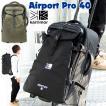 スーツケース カリマー karrimor airport pro 40 エアポート プロ 機内持ち込み キャリーバッグ