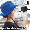 帽子 karrimor カリマー ポケッタブル レインハット pocketable rain hat