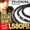 ネックレス メンズ シルバー925 ブラックスピネル pe1511