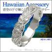 シルバーアクセサリー シルバーリング 指輪 メンズ・レディース リング ペアリング(単品) ハワイアン 花 r0569
