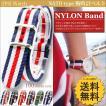 NATO 腕時計 ベルト ナイロン ( ダブルネイビー・ホワイト・センターレッド : 16mm ) バンド 交換マニュアル付 / 2PiS 30-1-16