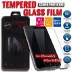 iPhone6s iPhone6 iPhone6Plus 6sPlus 強化ガラス ガラスフィルム TEMPERED GLASS 液晶保護フィルム 耐衝撃 9H硬度 0.33mm 2.5D ラウンドエッジ