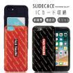スマホケース アイフォン8 ケース 耐衝撃 iPhone X ケース 背面ICカード収納 iPhone8 ケース iPhone8 7 6s/6 Plus FUCK ロゴ 赤 黒