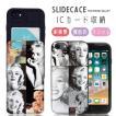 スマホケース アイフォン8 ケース 耐衝撃 iPhone X ケース 背面ICカード収納 iPhone8 ケース iPhone8 7 6s/6 Plus マリリンモンロー