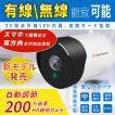 防犯カメラ 監視カメラ ワイヤレス 屋外 室内 家庭用 業務用 双方向音声 200万画素 WiFi 監視 16GBSDカード内蔵 防水 jen035 Jennov