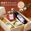 毎日飲める酢&蜂蜜の選べる健康セット