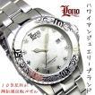 LONO ロノ ハワイアンジュエリー メンズ 10気圧 ダイバーウォッチ 腕時計 LAC230402