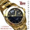 LONO ロノ ハワイアンジュエリー メンズ 10気圧 ダイバーウォッチ 腕時計 LAC230403