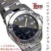 LONO ロノ ハワイアンジュエリー メンズ 10気圧 ダイバーウォッチ 腕時計 LAC230405