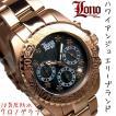 LONO ロノ ハワイアンジュエリー メンズ 10気圧 クロノグラフ 腕時計 LAD230501