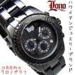 LONO ロノ ハワイアンジュエリー メンズ 10気圧 クロノグラフ 腕時計 LAD230502