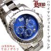 LONO ロノ ハワイアンジュエリー メンズ 10気圧 クロノグラフ 腕時計 LAD230504