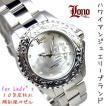LONO ロノ ハワイアンジュエリー レディース 10気圧 ダイバーウォッチ 腕時計 LGA130402