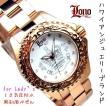 LONO ロノ ハワイアンジュエリー レディース 10気圧 ダイバーウォッチ 腕時計 LGA130403