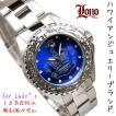 LONO ロノ ハワイアンジュエリー レディース 10気圧 ダイバーウォッチ 腕時計 LGA130404