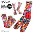 RVCA ルーカ 靴下 メンズ RVCA PRINT SOCK AI042-982 2018秋冬 マルチ ワンサイズ