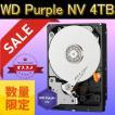 WesternDigital WD4NPURX WD Purple NV SATA6Gb/s 64MB 4TB Intellipower 3.5インチハードディスク AF対応(新品・バルク品)【在庫限り特価!】