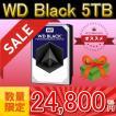 WesternDigital WD5001FZWX WD Black 5TB 3.5インチハードディスク 128MB 7200rpm HDD(新品・バルク品)【在庫限り特価!】