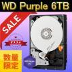 WesternDigital WD6NPURX WD Purple NV SATA6Gb/s 64MB 6TB Intellipower 3.5インチハードディスク AF対応(新品・バルク品)【在庫限り特価!】