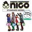 【SALE】セパレートスノーボード nico(二コ) スタンダードモデル ガード付 送料無料