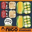【新入荷】'20 セパレートスノーボード nico 二コ スタンダードモデル