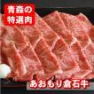 【送料無料】倉石牛 すき焼き用 肩ロース500g 高級牛肉 ブランド牛 贈り物 ギフト お礼