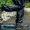DLITE レインパンツ 単品 メンズ レディース レインウェア ウィンドブレーカー 登山 バイク 自転車 防水 透湿