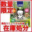 【 訳あり商品 】ライオン ペットキレイ ポプラでニオイをとる砂 7L【 数量限定 】