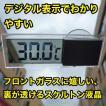 車用 小型デジタル温度計 車内 吸盤付き バックミラー キッチン