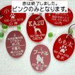 アルミ製・犬の迷子札・だ円 (メール便なら→)【送料無料】