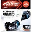 NEW!! 【スライドスイッチタイプ】 GA001GRDX マキタ 40V 100mm 充電式ディスクグラインダ <バッテリー2個・充電器・ケース付>