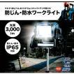 ML811 マキタ(makita) 14.4V/18V AC100V 充電式スタンドライト <バッテリ・充電器別売>