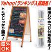 マーカースタンド看板用レインカバー  マーカーボード用オプション  雨濡れホコリ防止  Yahoo!ランキング入賞商品