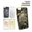 龍 ドラゴン メタリック iPhone7 iPhone7plus iPhone6 6s iPhone6plus 6splus  スマホケース スマホカバー TPU