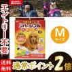 ★【ポイント2倍】★ マルカン リバーシブルホッとヒーター 12W  Mサイズ DP-887 犬猫用ヒーター