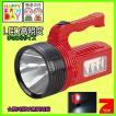 防災グッズ ライト LED 2WAY ハイパワー LED ランタン ライト SR54
