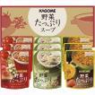 カゴメ 野菜たっぷり レトルト スープ SO-30
