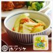 [白菜の浅漬け:セロリ入りの爽やかモダン]スーパー白菜セロリくん 140g