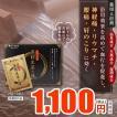 日本薬師堂の薬師生薬の湯で温まりませんか