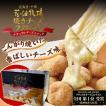 花畑牧場 焼きチーズ ラクレット ナチュラルチーズスナック 「こんがり焼いた香ばしいチーズ味」120g 箱タイプ 北海道お土産 新商品 ギフト
