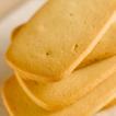 きのとや 札幌農学校 ミルククッキー 24枚入 / 北海道大学 ギフト  テレビで話題 お中元 父の日