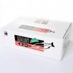 鮭とばイチロー 2kg 業務用 北海道珍味 送料無料  ギフト 人気 熨斗 敬老の日